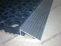 Обрамление наружное алюминиевое, 20мм. для укладки придверных грязезащитных ковров-решеток