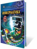 Информатика, 6 кл., (для школ с обучением на русском языке) Автори: Ривкінд Й. Я.