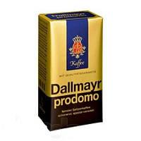 Кофе Dallmayr Prodomo (молотый) 500 г.