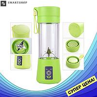 Блендер Smart Juice Cup Fruits USB - Фитнес-блендер портативный для смузи и коктейлей