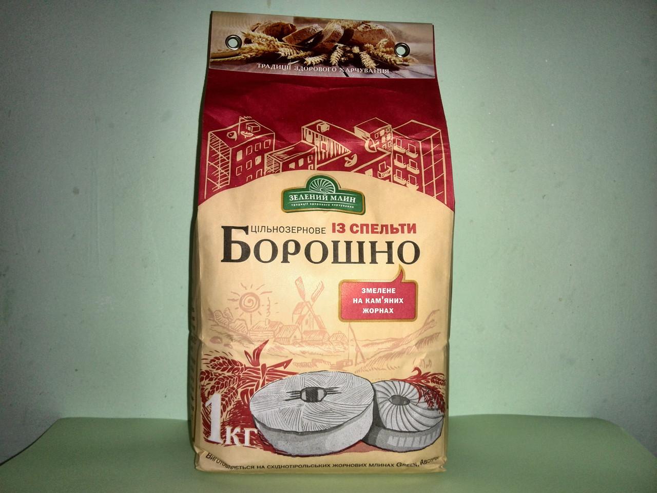 Борошно зі спельти цільнозерне, 1 кг. ГОСТ 46.004-99
