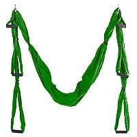 Гамак для йоги с ручками FI-5323 Antigravity Yoga зеленый