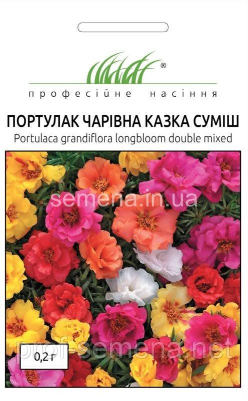 Портулак Чарівна казка суміш 0,2 г.