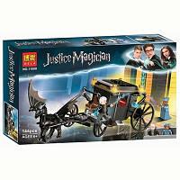 Детская игрушка Конструктор Justice Magician карета 144дет 11008