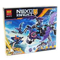 Детская игрушка Конструктор Lego 10702