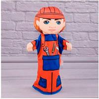 Детская игрушка Кукла на руку Строитель 00654-9