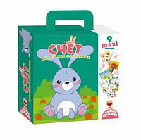 Детская игрушка Игра настольная Пазлы двойнята Счет для самых маленьких рус VT29000-05