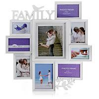 Фотоколлаж Семья Family  на 9 фото, белый