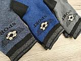 Носки детские - подростковые для мальчиков с махрой Житомир размер 20-22, фото 2