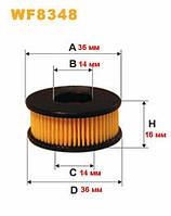 Фильтр топливный  для ГБО ж/ф пр-ва LANDI RENZO, WIX (WF8348)