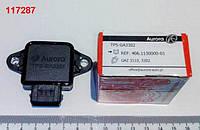 Датчик положения дроссельной заслонки ГАЗ 406 дв., Amulet, AURORA (TPS-GA3302)