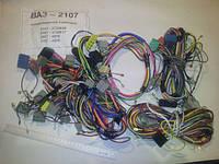 Проводка ВАЗ 2107