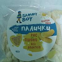 Палочки без глютена (рис с пшеном)  Sammy Boy, 40 г