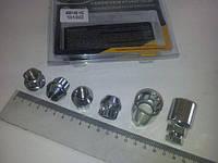 Гайки секретные М12х1,50х22, Walline (406145 Н2) наруж./конус/открытая/2 ключа