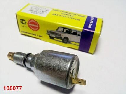 Клапан электромагнитный ВАЗ 2103, Димитровград в упаковке