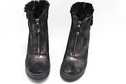 Зимние женские ботинки на скрытой танкетке Vensi V4, фото 5
