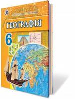 Географія, 6 кл. Автори: Пестушко В.Ю., Уварова Г.Ш.