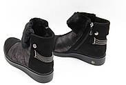 Зимние замшевые ботинки  Vensi V1, фото 3