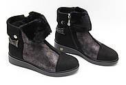 Зимние замшевые ботинки  Vensi V1, фото 2