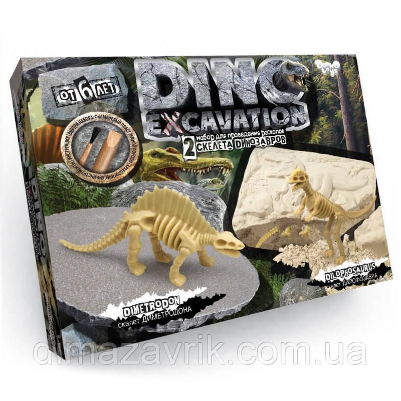 """Набор для творчества """"DINO EXCAVATION"""" Раскопки динозавров Диметродон и Дилофозавр"""