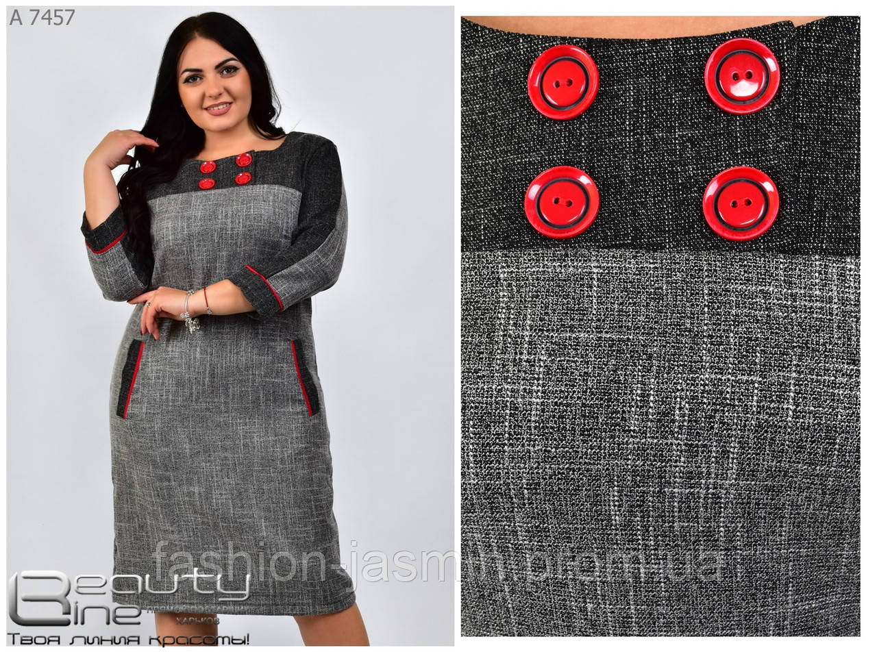 Женское осенне платье Линия 50-56 размер №7457