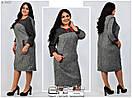 Женское осенне платье Линия 50-56 размер №7457, фото 2