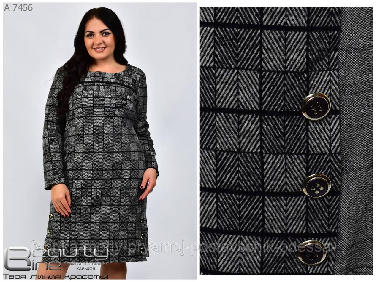 Женское осенне платье Линия 50-56 размер №7456