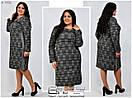 Женское осенне платье Линия 50-56 размер №7456, фото 2