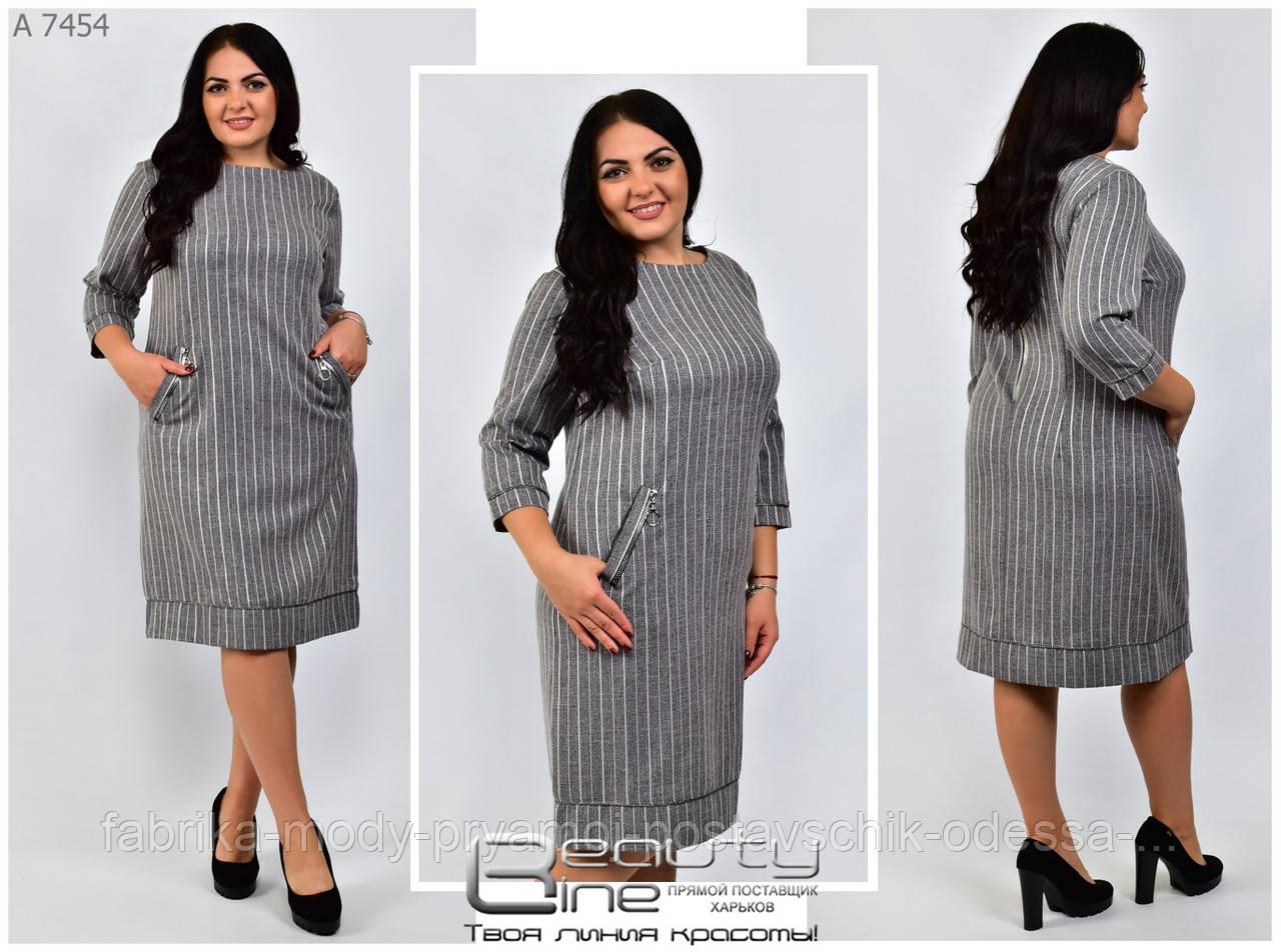 Женское осенне платье Линия 50-56 размер №7454
