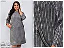 Женское осенне платье Линия 50-56 размер №7454, фото 2