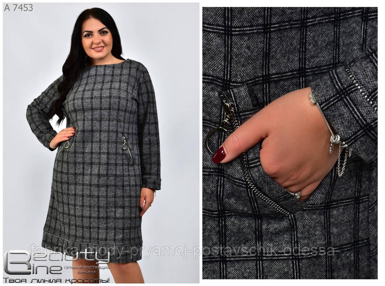 Женское осенне платье Линия 50-56 размер №7453