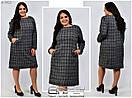 Женское осенне платье Линия 50-56 размер №7453, фото 2