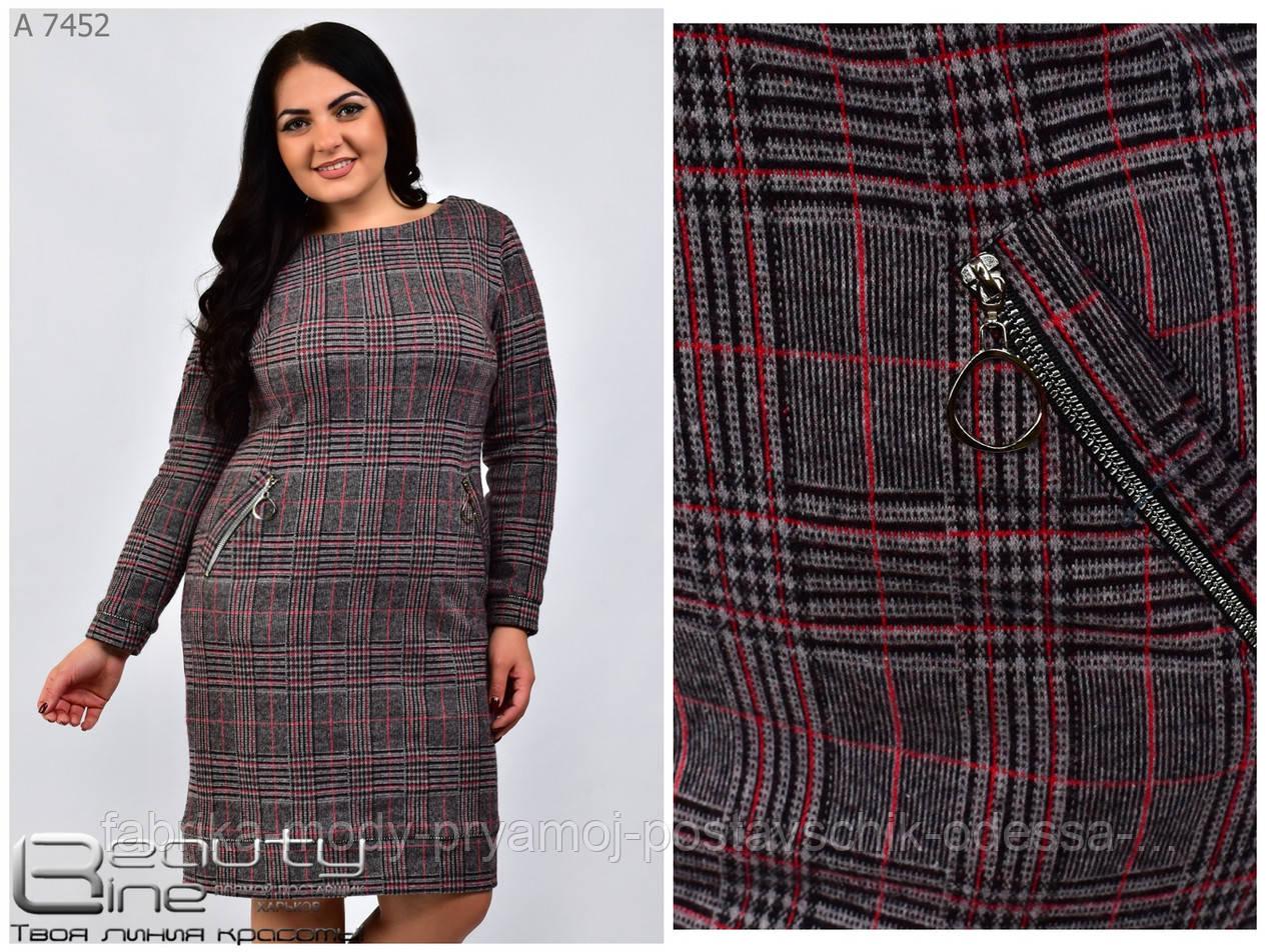 Женское осенне платье Линия 50-56 размер №7452