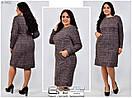 Женское осенне платье Линия 50-56 размер №7452, фото 2