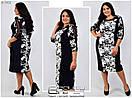 Женское осенне платье Линия 52-62 размер №7451, фото 2