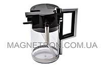 Контейнер для молока 6600 для кофемашины DeLonghi 5513211641