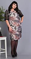 Платье Novella Sharm-3394 белорусский трикотаж, черно-белые тона, 56