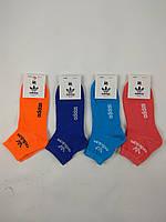 Носки женские демисезонные Adidas реплика размер 36-41