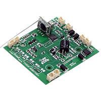 Контроллер WL Toys UFO V262 3-в-1 (V262-12)