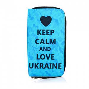 Кошелек ZIZ с принтом Keep calm and love Ukraine (147-14613040)