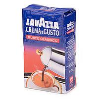 Кофе Lavazza Crema e Gusto Classico (молотый) 250 г.