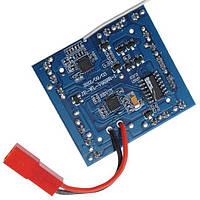 Контроллер WL Toys Icopter V929 3-в-1 (V929/V949-06)