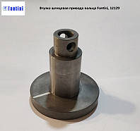 Втулка шлицевая привода вальца Fantini, 12129