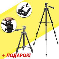 Компактный штатив (трипод, тринога, фотоштатив) для телефона, фотоаппарата, камеры UC-3120 черный (35-102 см), фото 1