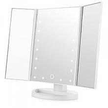 Зеркало для макияжа с LED подсветкой SUPESTAR MAGNIFYING MIRROR Белое
