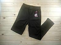 Женские лосины брюками с мехом внутри ,размер М с карманами