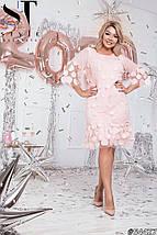 Оригинальное платье больших размеров, фото 2
