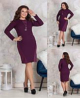 Платье больших размеров для полных женщин