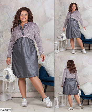 Плаття середньої довжини великих розмірів, фото 2