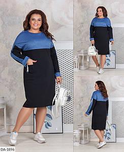 Стильное модное платье больших размеров